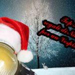 Top 5 regali di Natale